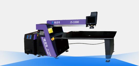 精速焊焊字机JS-3300