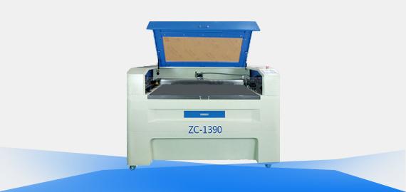 卓创激光机ZC-1390