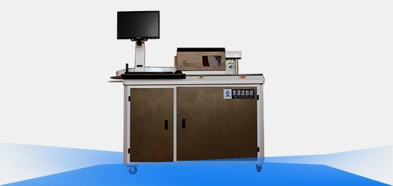 东圣达全自动数控弯字机DSD-L130