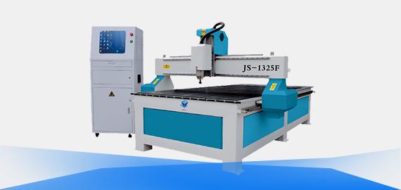 精速高速雕刻机JS-1325F